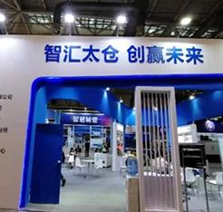 同高科技亮相第十八届中国(苏州)电子信息博览会太仓展位