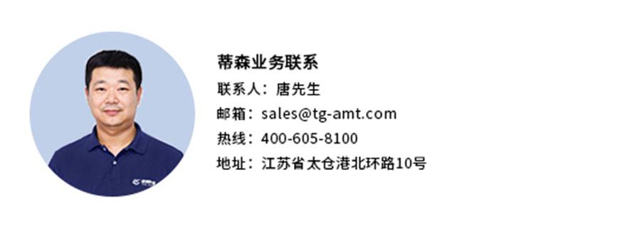 三级页面-同高销售_02.jpg